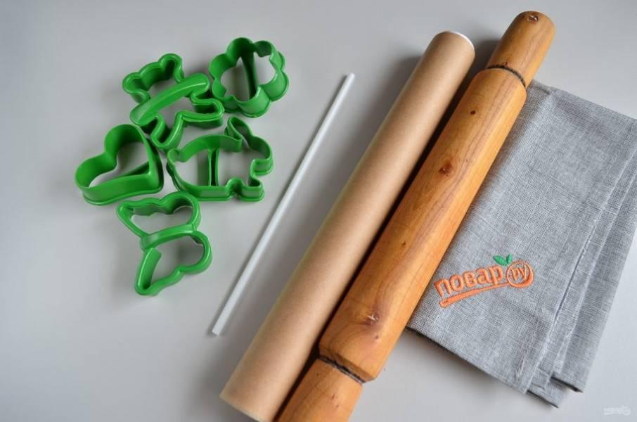 Теперь о необходимых инструментах для выпечки: вам понадобятся скалка, пергамент, трубочка коктейльная, вырубки для печенья.