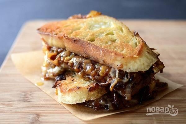 11. Когда подрумянится со второй стороны, сэндвич с карамелизированным луком можно подавать к столу. Приятного аппетита!