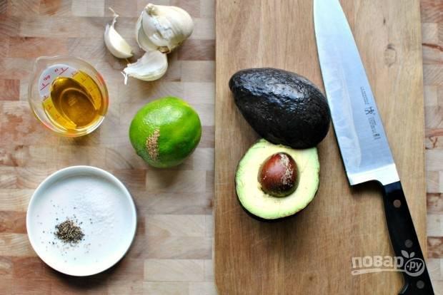 1. Наш небольшой набор ингредиентов.