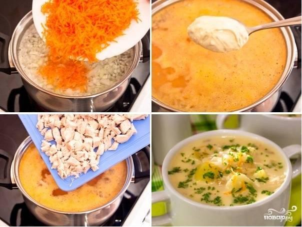 3.Теперь добавьте морковь и проварите все вместе минут 5-7. После этого забросьте мясо и варите до готовности картофеля. Когда все уже будет сварено, добавьте в суп сыр и все хорошенько перемешайте. Сырный суп с рисом готов! Приятного аппетита!