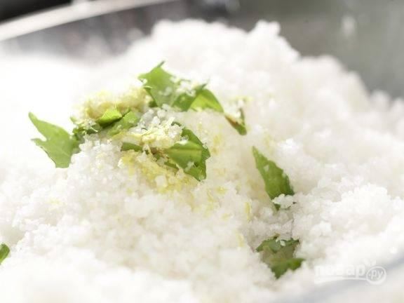4.Добавьте к соли цедру лимона и лавровый лист.