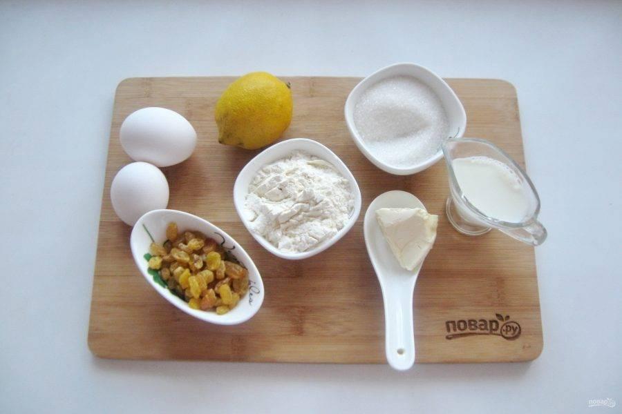 Подготовьте ингредиенты для приготовления кекса.