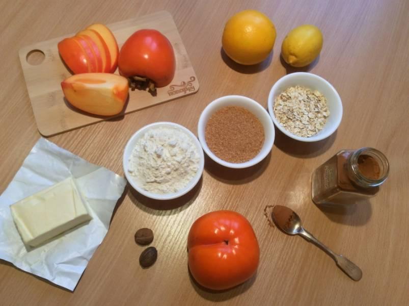 1. Подготовьте ингредиенты. Масло должно полежать 2 часа в холодильной камере до начала приготовления, достать его надо непосредственно перед самым употреблением.
