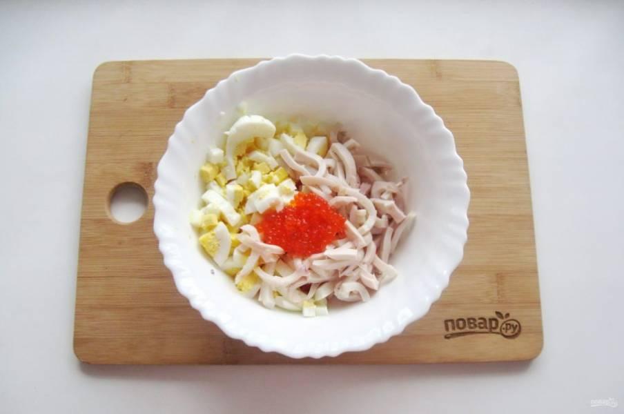 Выложите в салат красную икру.