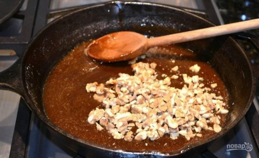3.Измельчите немного грецкие орехи, затем выложите их в сковороду и перемешайте.