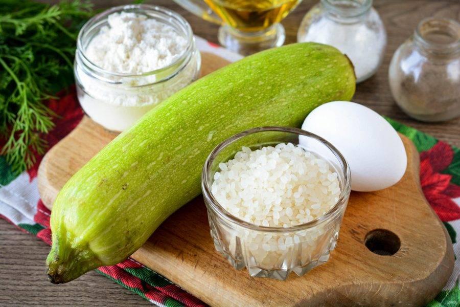 Подготовьте ингредиенты для приготовления котлет из кабачков с рисом.