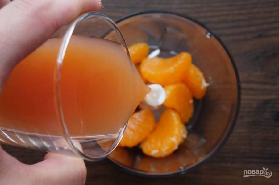 В блендере дольки мандаринов взбейте в пюре и добавьте немного грейпфрутового сока.