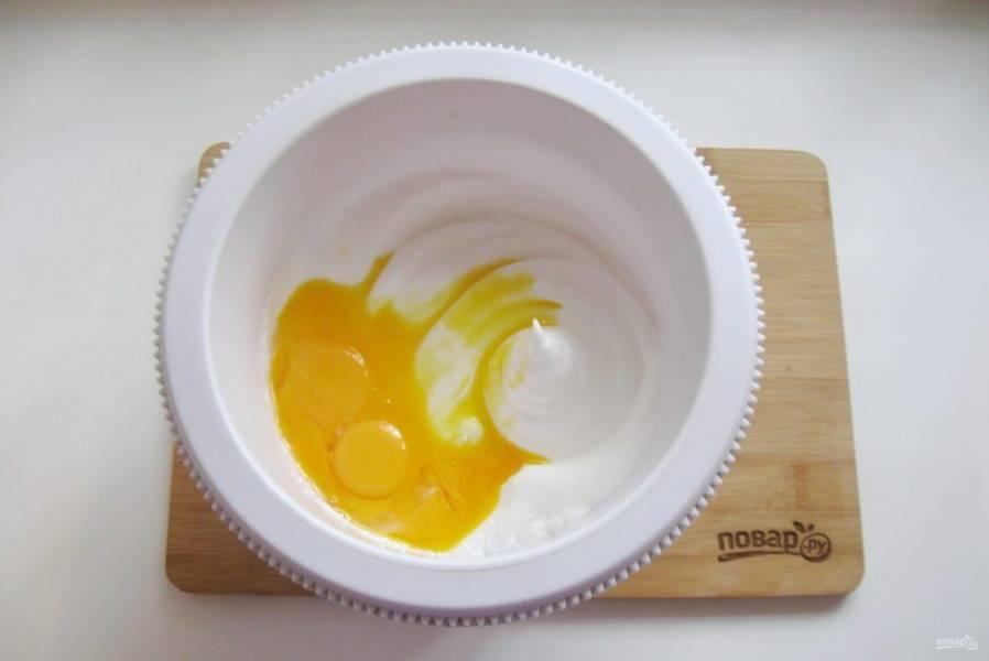 Добавьте в белковую массу желтки.