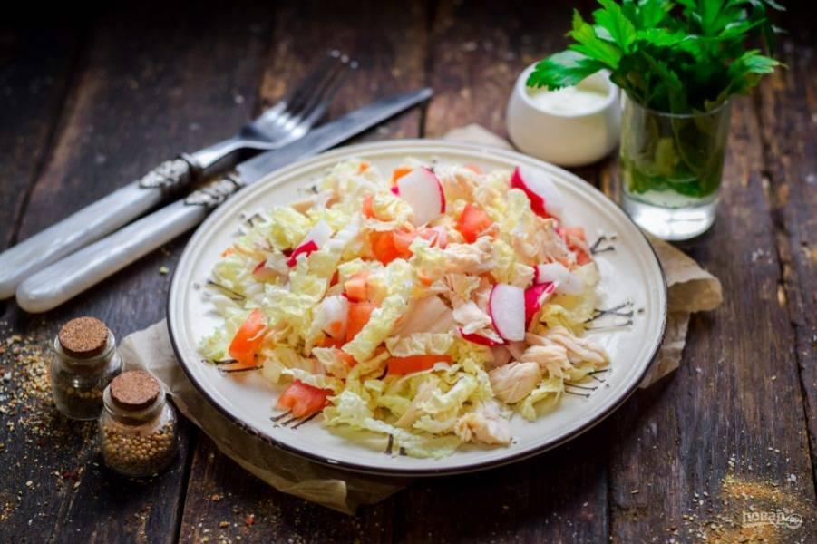 Перемешайте салат и подавайте его к столу. Приятного аппетита!
