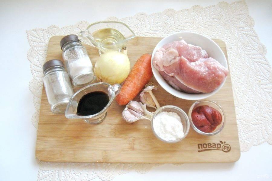 Подготовьте ингредиенты для приготовления кубаро.