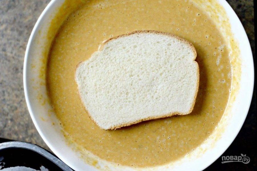3. Теперь каждый кусочек хлеба обмакните в смеси с обеих сторон.