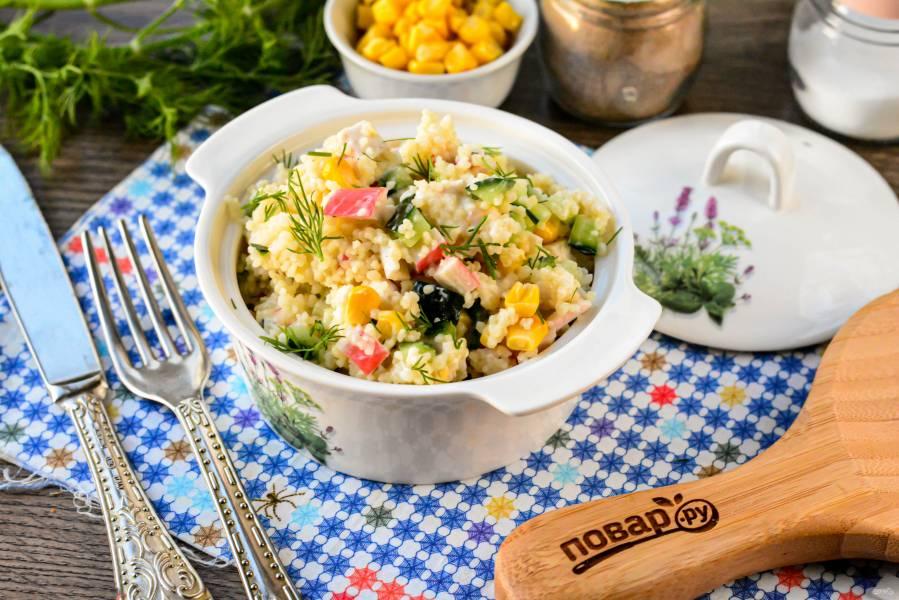 Крабовый салат с кускусом