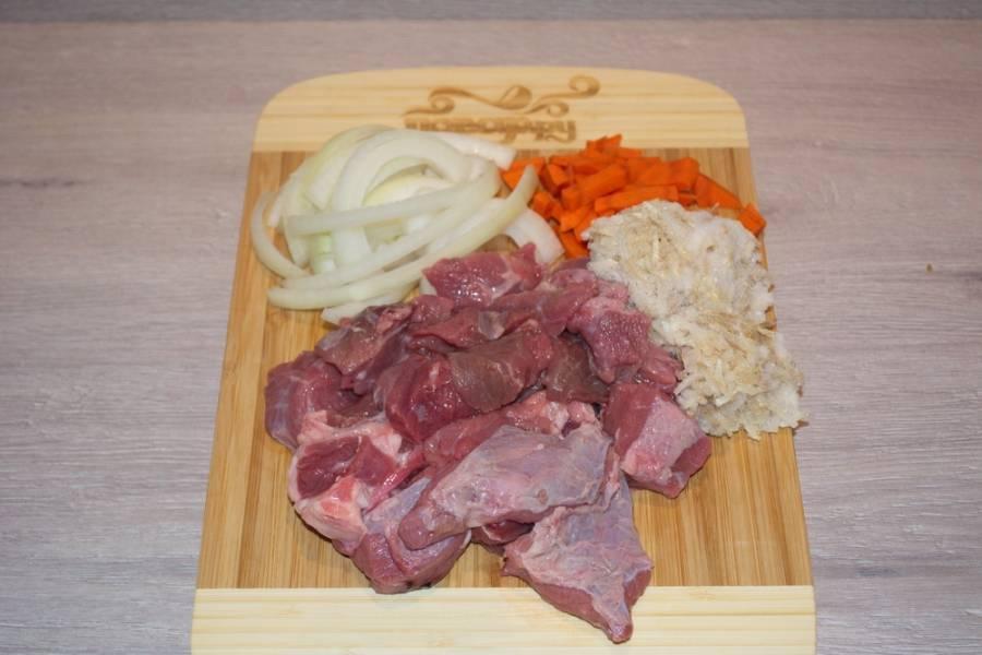 Морковь очистить и нарезать брусочками, а репчатый лук нарезать полукольцами. Говядину (ошеек) нарезать небольшими кусочками.