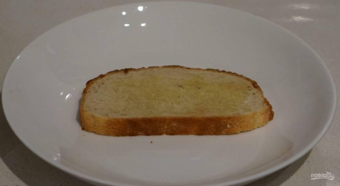 20.Выложите по кусочку хлеба в глубокую тарелку.