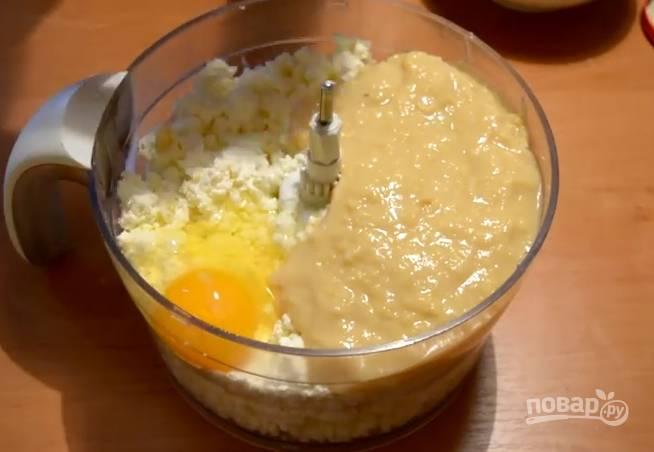 4. В чашу блендера заложите творог, сгущенку и яйца, перемешайте их до состояния крема.