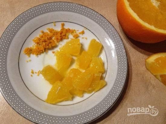 На каждый круассан я выкладывала по 4-5 кусочков филе, но апельсин у меня был крупный.