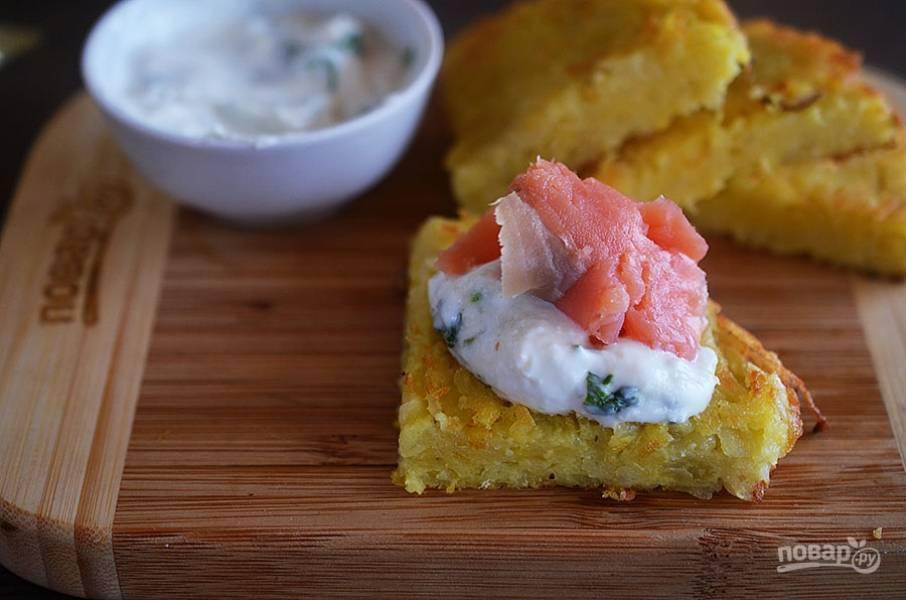 Рёсти нарезаем на кусочки желаемого размера, подаём к столу с соусом и ломтиками слабосолёной рыбки.
