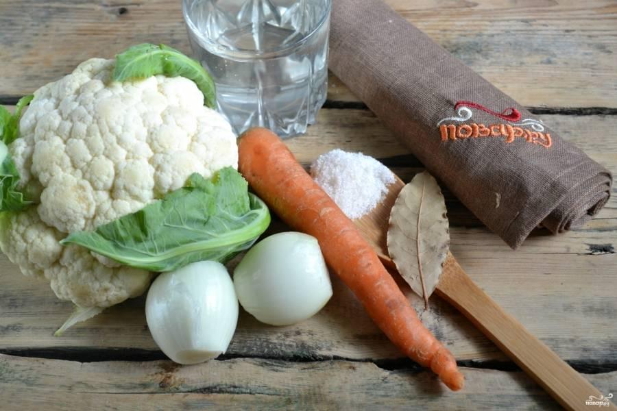 Подготовьте все необходимые ингредиенты. Выбирайте небольшую головку цветной капусты светло-бежевого цвета, без пятен и повреждений.