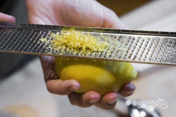 1. Первым делом натрите немного цедры лимона.
