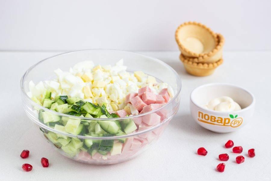 Очищенные яйца, огурцы и ветчину нарежьте мелким кубиком.