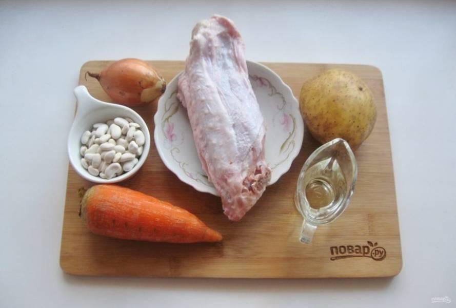 Подготовьте ингредиенты для приготовления супа из фасоли с индейкой.