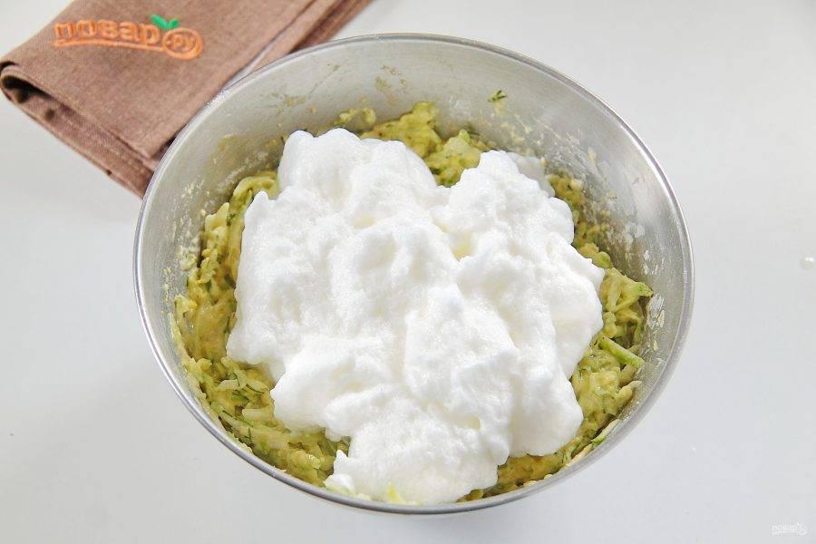 Добавьте отдельно взбитые с щепоткой соли белки.
