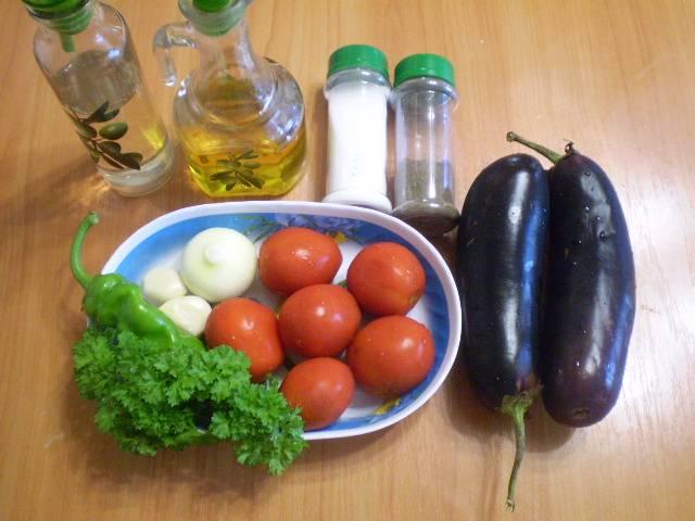 1. Приготовим продукты. Все овощи тщательно вымойте.