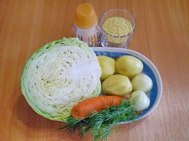 Подготовьте продукты для супа. Овощи очистите и вымойте.