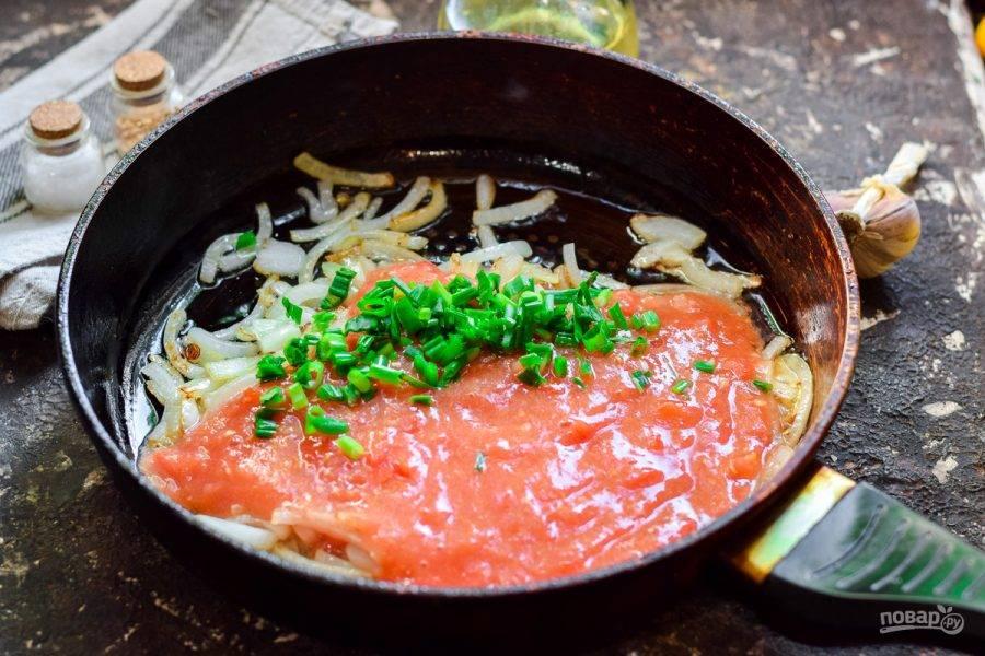 Острую томатную массу влейте к луку, добавьте нарезанный зеленый лук, соль.