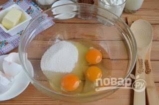 2. В глубокой таре соедините яйца с сахаром и миксером взбейте массу до светлой пышной пены, она увеличивается в объеме в несколько раз.