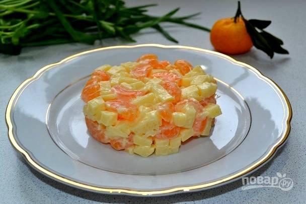 """10. Салат """"Мандариновый шок"""" можно сразу пробовать. Приятного аппетита!"""