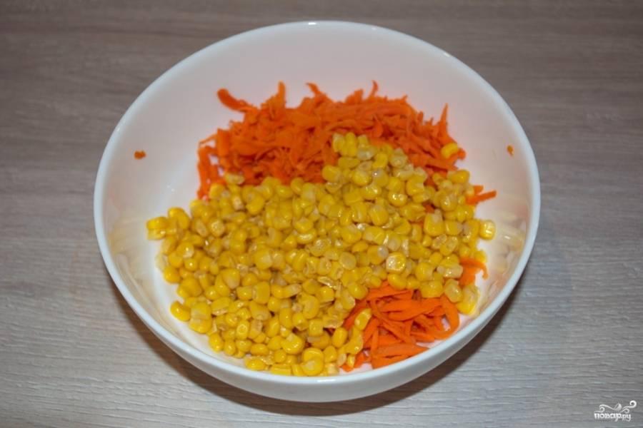 Поместите морковь в емкость. Теперь вскройте банку с кукурузой. Добавьте кукурузу в салатник к моркови.