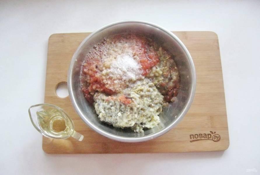 Добавьте растительное масло и уксус по желанию.