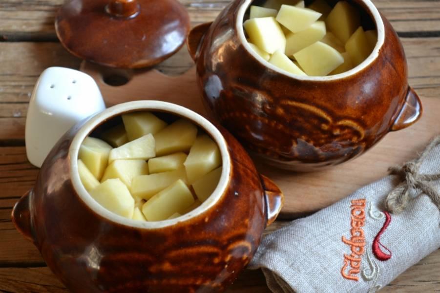 6. Сверху выложите порезанный картофель. Посолите его и поперчите.