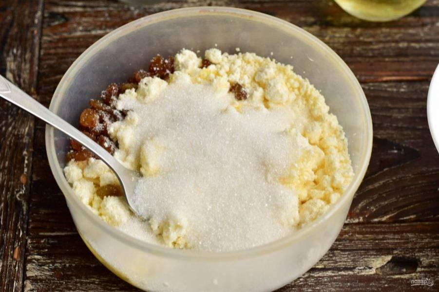 К оставшемуся яйцу добавьте творог, 2,5 ст. ложки сахара и изюм. Перемешайте. Творожный крем готов. Его также можно взбить блендером.