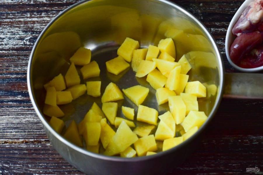 Очистите, нарежьте и выложите в кастрюлю или ковш картофель.