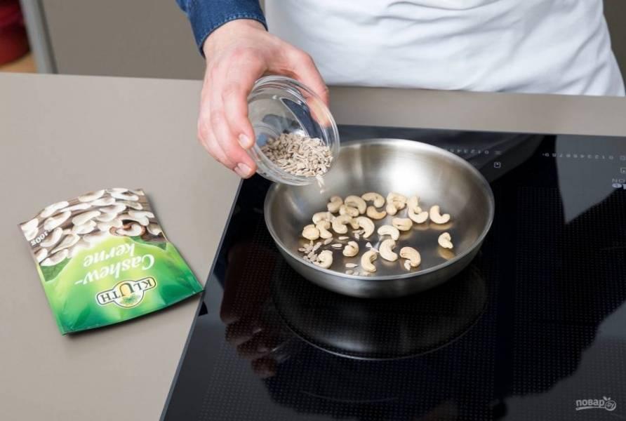 1. На сухой сковороде обжарьте в течение пары минут орехи и семечки до сухого состояния.