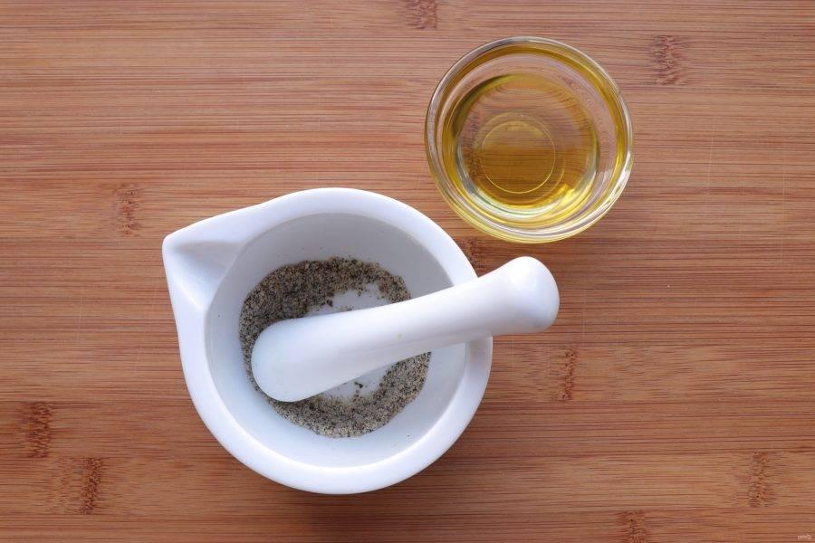 Приготовьте маринад. Для этого разотрите в ступке соль с черным перцем, затем добавьте оливковое масло и перемешайте.