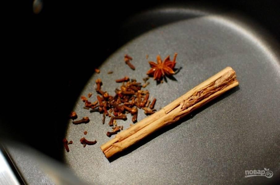 1.В подходящую по размерам кастрюлю положите корицу, гвоздику, анис. Отправьте кастрюлю на огонь и обжарьте специи 1-2 минуты.