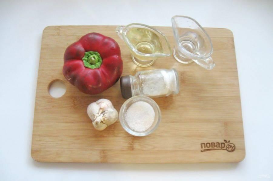 Подготовьте ингредиенты для приготовления ратунды в масле.