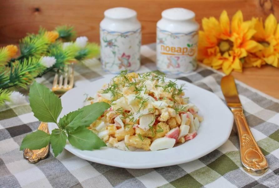 Салат с крабовыми палочками и кириешками готов. Подавайте к столу на закуску.