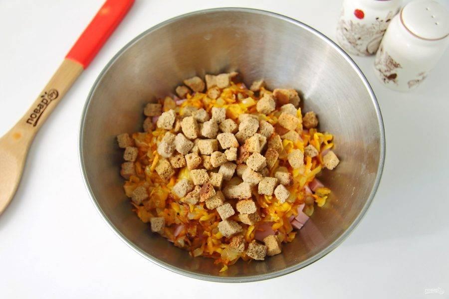 Перед самой подачей салата добавьте сухарики. Если не оказалось сухариков под рукой, то просто нарежьте хлеб кубиками и подсушите на сковороде.