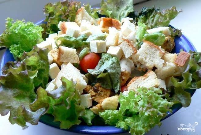 Листья салата полить соусом и осторожно перемешать. Выложить крутоны и брынзу, сбрызнуть соусом. Сверху посыпать тертым пармезаном и подать на стол!