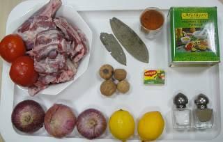Подготовить продукты!