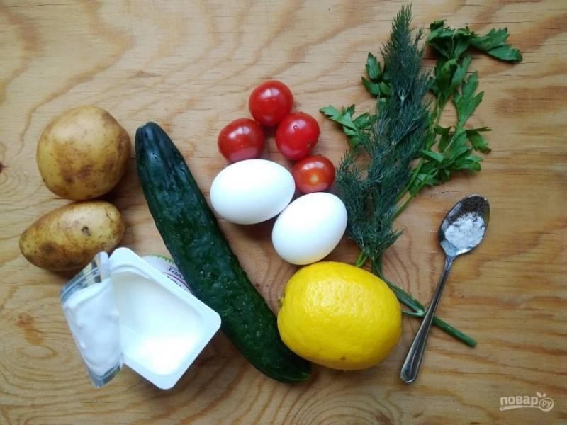 1. Приготовьте нужные продукты. Заранее отварите до готовности картофель и яйца.