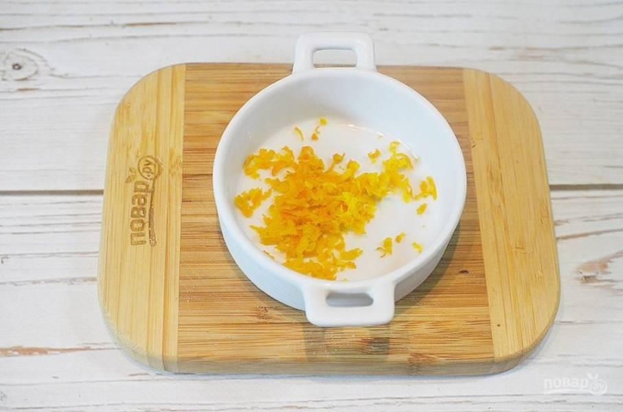 3. С апельсина снимите цедру.