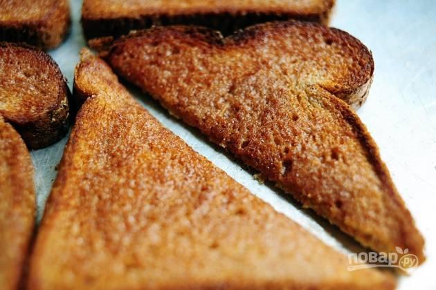 Коричные тосты