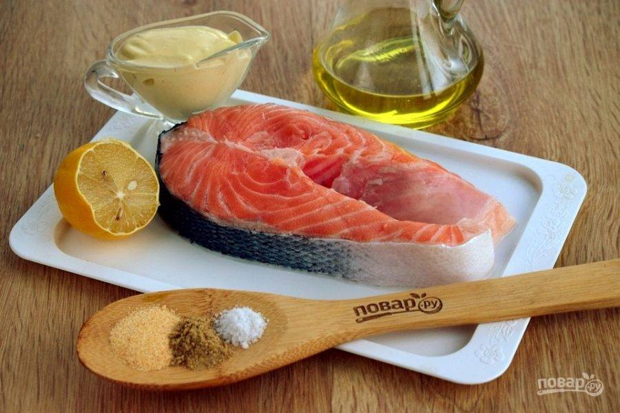 Подготовьте необходимые продукты. Духовку включите разогреваться на 180 °С. Стейк лосося очистите от оставшейся чешуи, промойте под холодной водой, обсушите.