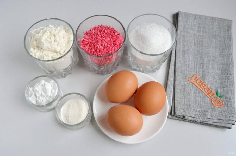 1. Подготовьте продукты, если яйца средние, то смело берите 4 штуки, у меня отборные.