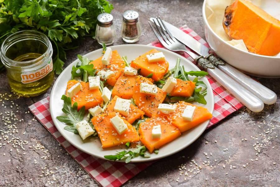 Салат с тыквой и брынзой
